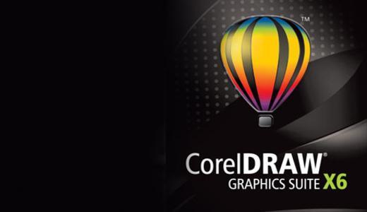 Requisitos para instalar Corel Draw X6